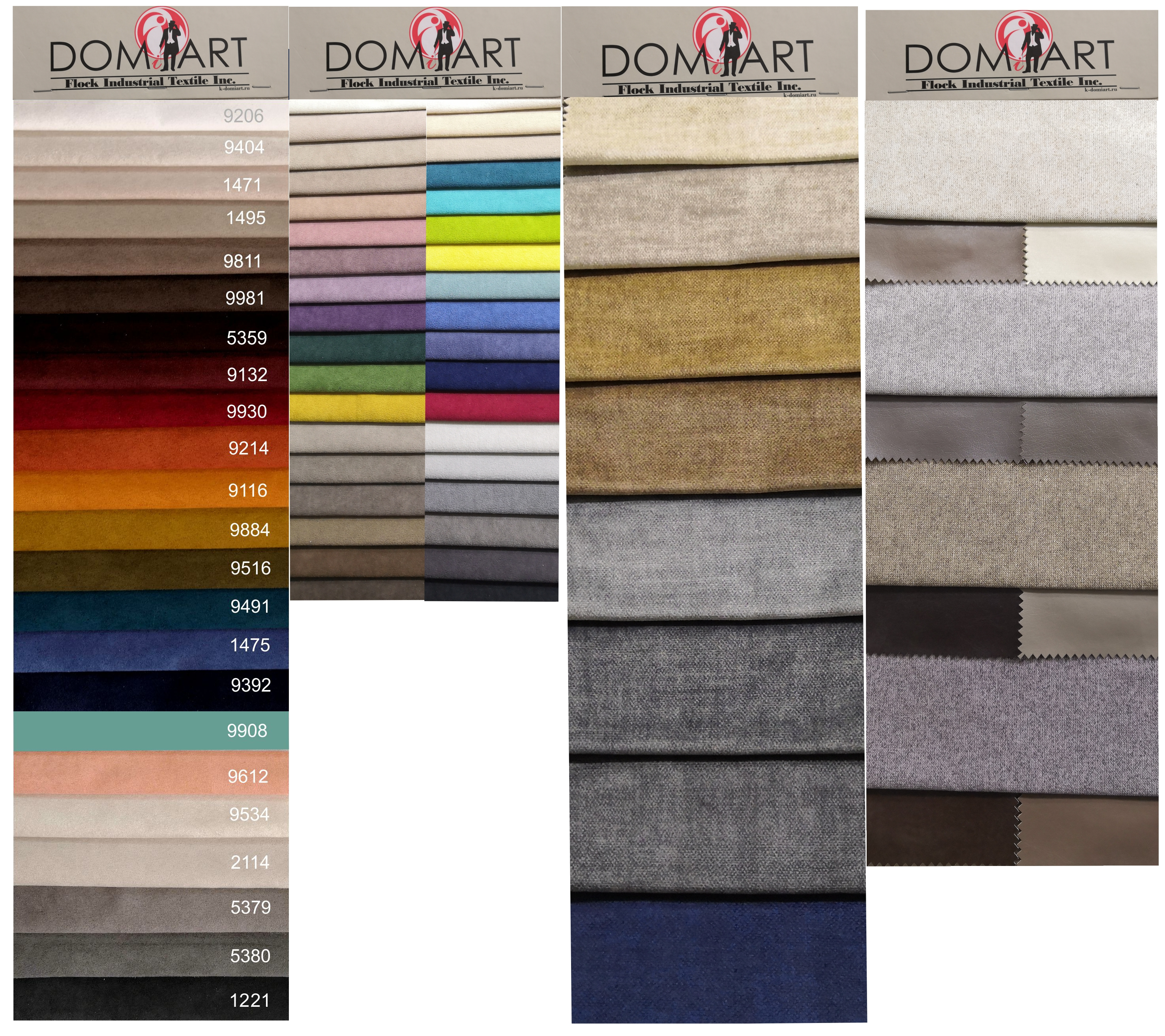 DOMIART fabric