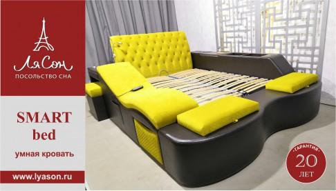 УМНАЯ (smart) кровать